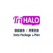 3HK TriHalo Data Plan (13)