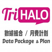 3HK TriHalo Data Package & Plan (14)