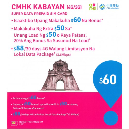 CMHK Kabayan 4G Super Data Prepaid SIM Card
