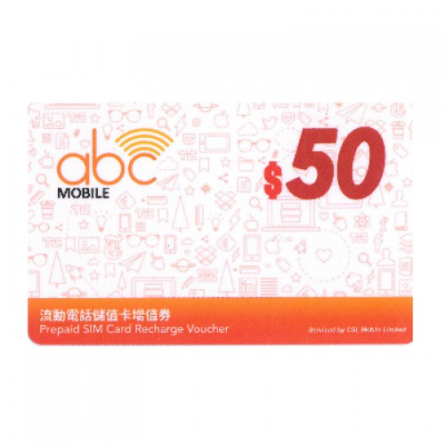 Abc Mobile Voucher