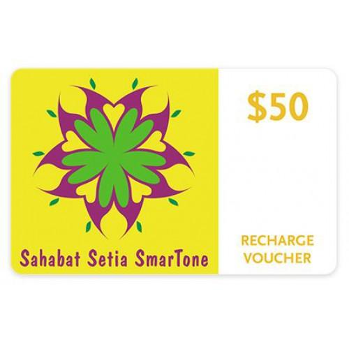Sahabat Setia SmarTone $50 Voucher
