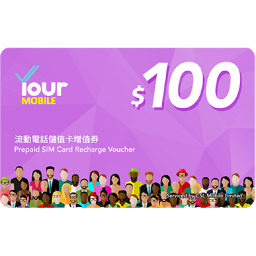 Your Mobile $100 Voucher