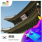 Korea (4)