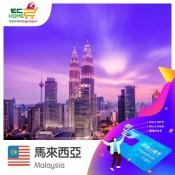 Malaysia (4)