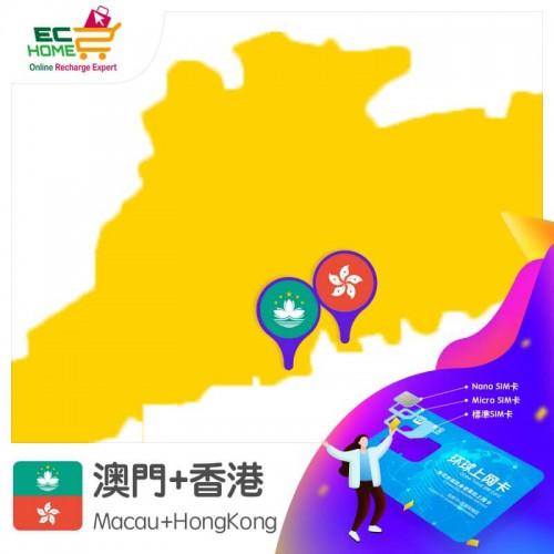 Macau+Hong Kong