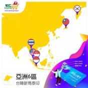 Asia 6 Region (9)