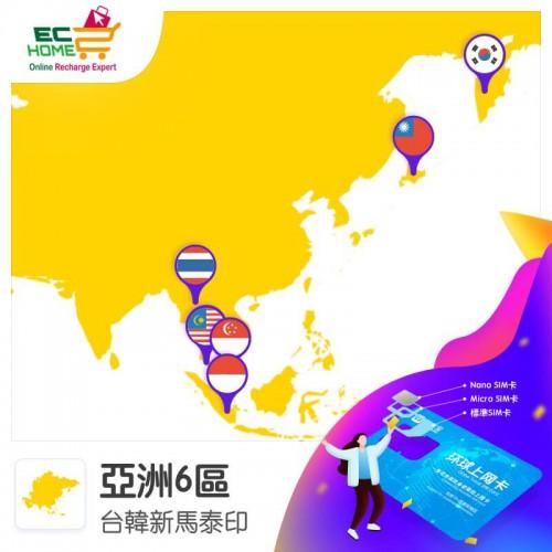 Asia 6 Region
