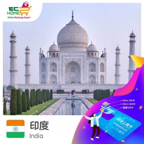 India 8 Days 3GB Data Sim